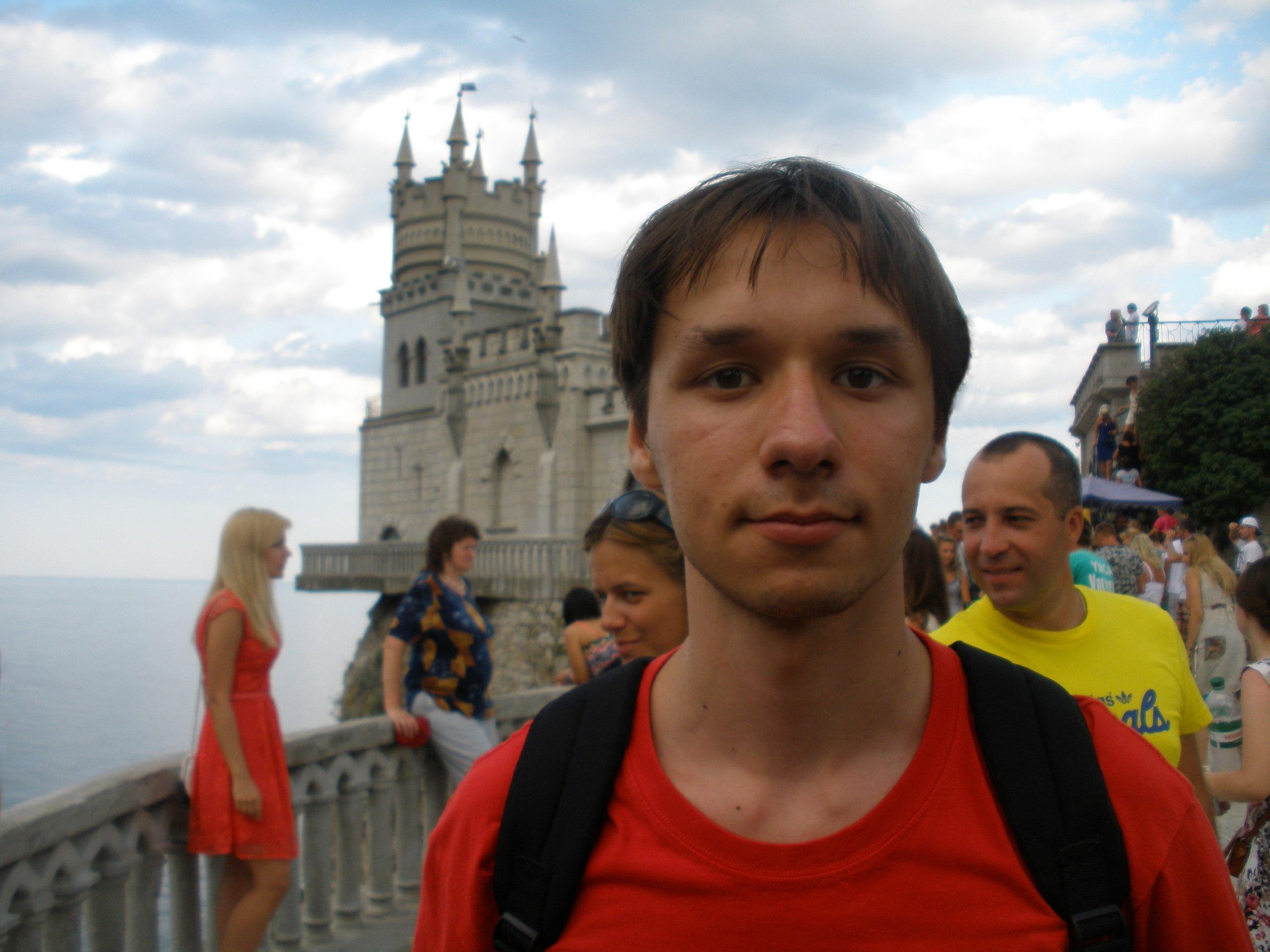 Вертегел Иван Игоревич