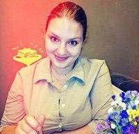 Вечерковская Анастасия Сергеевна