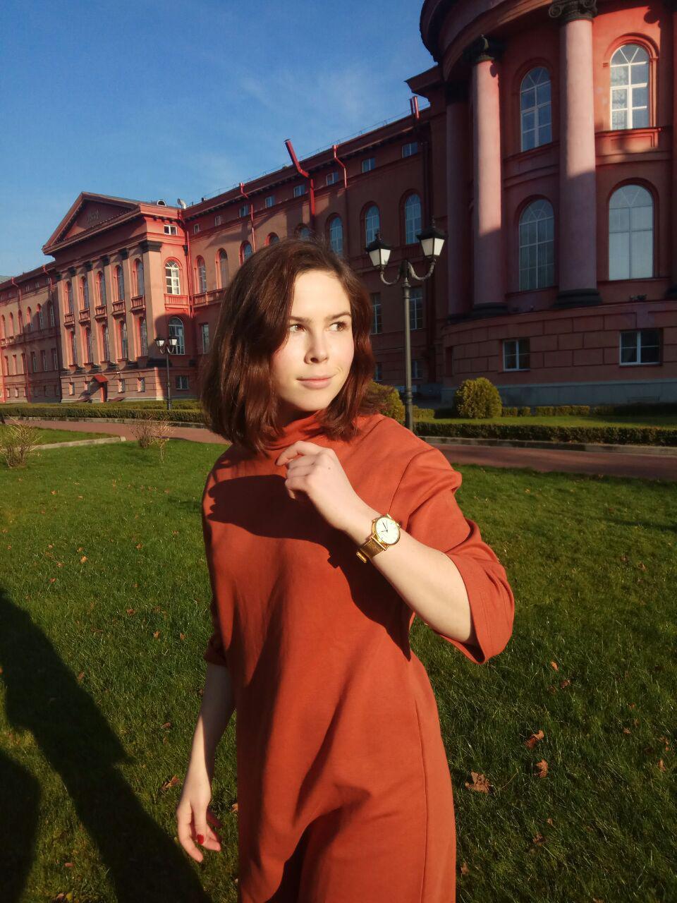 Мотренко Юлия Николаевна