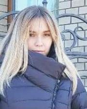 Полищук Мария Олеговна
