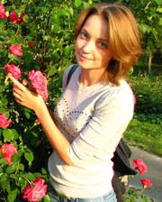 Плахтиенко Екатерина Сергеевна
